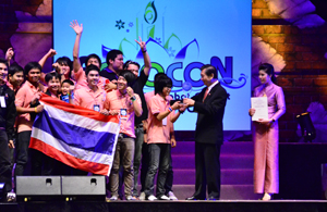 Thailand wins ABU Robocon Grand Prix