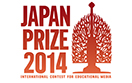 Japan Prize finalists will explain all at conference