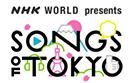 NHK WORLD to air Songs of Tokyo on New Year