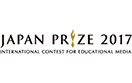 Winners Announced for JAPAN PRIZE 2017