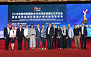 2018 Belt & Road Media Community/ B&RMC forum concludes in Xi