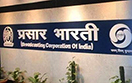 Prasar Bharati - India to undertake manpower audit
