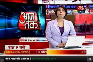 indian news channel aaj tak live