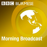Myanmar's MNTV to broadcast BBC Burmese news bulletins