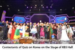 Student from Uzbekistan wins Quiz on Korea