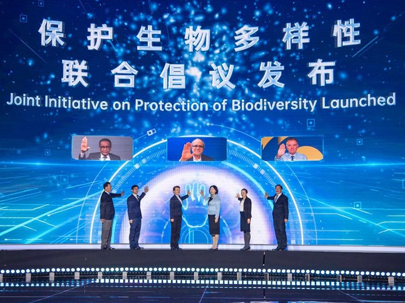 Joint Initiative on Protection of Biodiversity Launched
